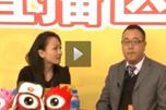 2011昆明车展专访:郑悦