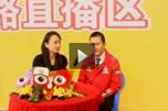 2011昆明车展专访:沈松涛