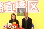 2011昆明车展专访:广汽本田