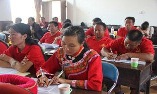 漾濞龙潭乡:农民党校拉起致富带头人队伍