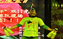 2011丽江首届光棍节