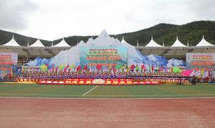 香格里拉更名十年暨五月赛马节
