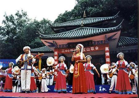 剑川石宝山歌会 男男女女唱起来