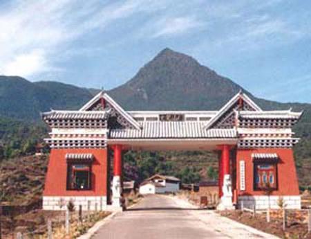 云南丽江文笔山风景区