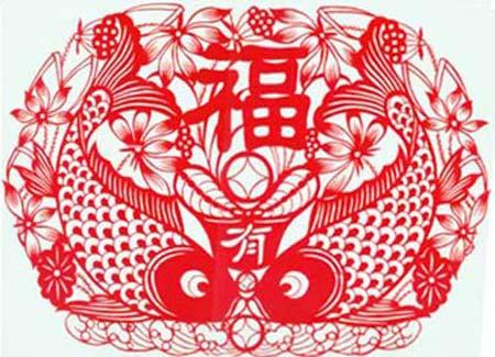 人类非物质文化遗产傣族剪纸