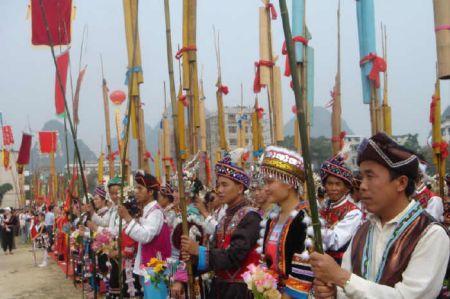 苗族芦笙节现场