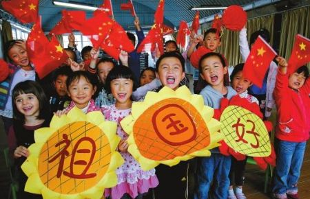 """云师大幼儿园的孩子们用手工制作的""""祖国好""""向日葵,祝福祖国生日。春城晚报 记者 杨峥 摄"""