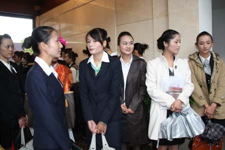 东航云南公司少数民族空乘人员面试现场火热