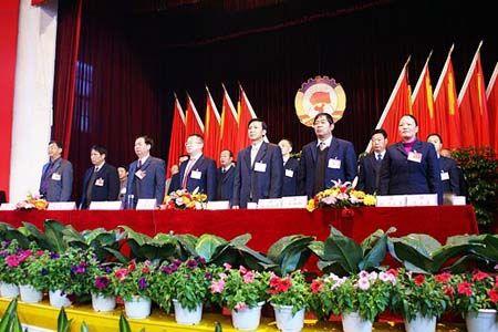 政协龙陵县第七届委员会第四次