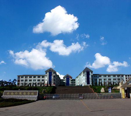 云南外国语学校外景(图片来源:云南国际教育网)