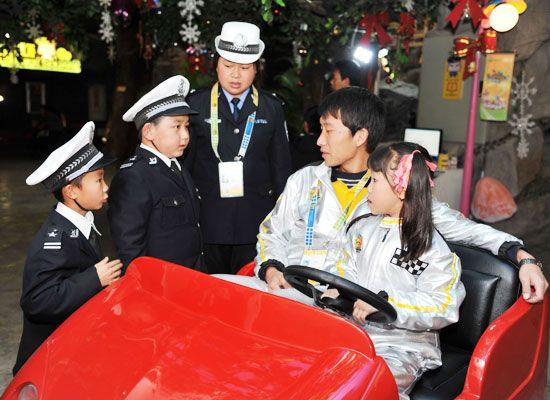 国际儿童驾校