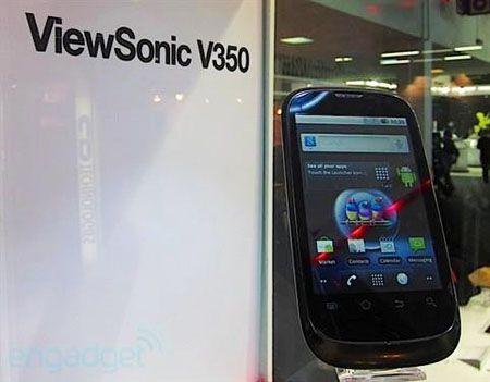 双卡谷歌V350展会
