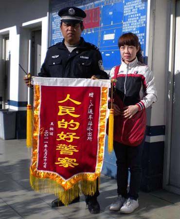 感谢锦旗_感谢警察的锦旗内容-给警察送锦旗的内容