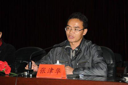 云南省艺术教育实验县工作会议在石林县召开