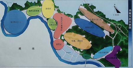 河口县; 城市化示意图; 城市功能分区;
