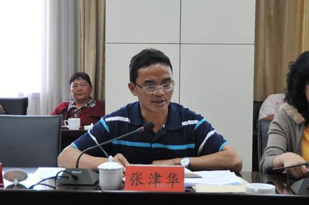 石林县副县长张津华汇报工作