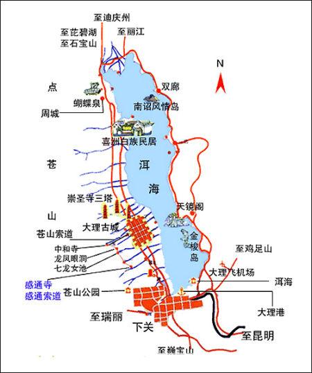 大理; 洱海; 大理旅游地图