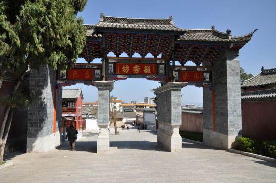毓秀坊(图片来源:dcbbs.zol.com)
