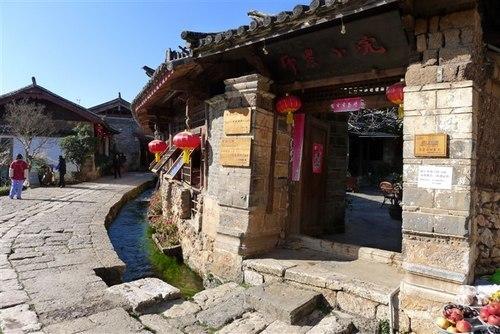 丽江最美的村庄 布农小院