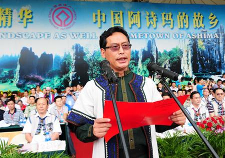 县委副书记、县长张勤勋致欢迎辞