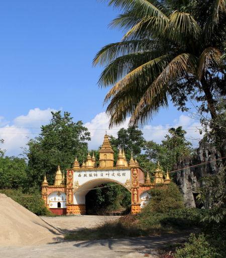 景洪市  标签: 旅游景点 风景区  西双版纳贝叶文化村共多少人浏览