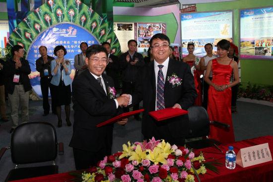 南分公司签署战略合作协议