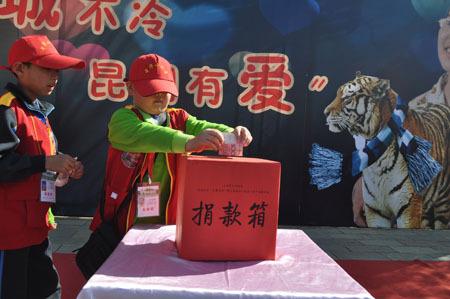 中华小记者野生动物园为患病女孩筹善款