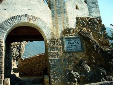 云南丽江宝山石头城 纳西族的千年古貌