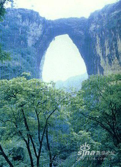 贵州旅游景点—水城天生桥旅游风景区