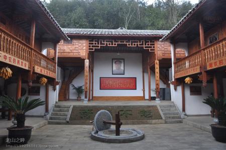知青记忆博物馆