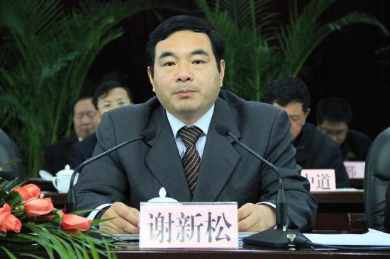 昆明市委常委、宣传部部长谢新松
