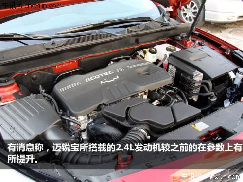 上海通用雪佛兰 迈锐宝发动机高清图片