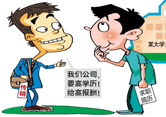 动漫 卡通 漫画 设计 矢量 矢量图 素材 头像 550_388
