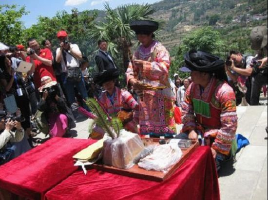 Photo: Fengqing tea festival tea ancestral Kun worship ceremony Kun worship Fairview tea ancestor 3200 years old