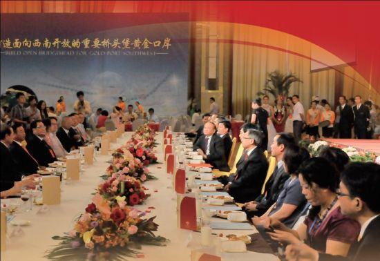 第四届东盟华商会:首次增设亚太华商论坛