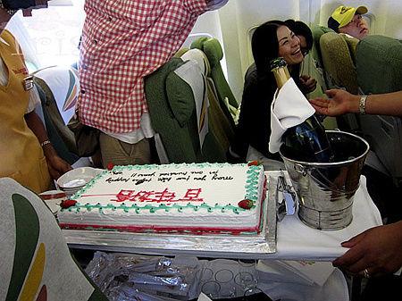 埃航的蜜月蛋糕