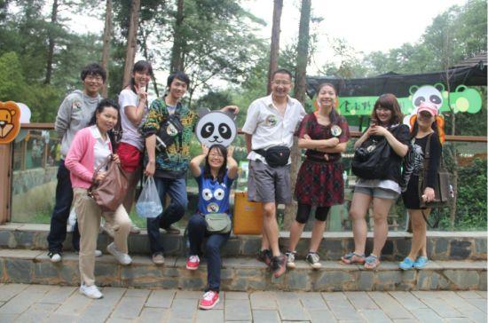 云南野生动物园旅游攻略(组图)(2)