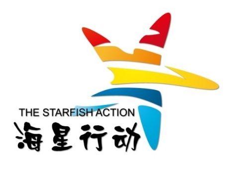 圆形海星logo