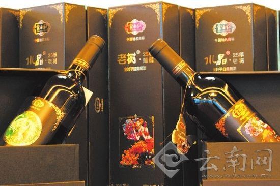 静待品尝的葡萄美酒