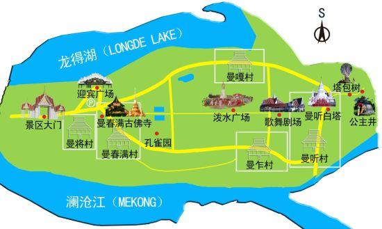 傣族园导游图