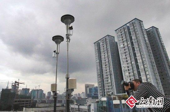个城市今起发布PM2.5数值 曲靖PM2.5将启动安装图片