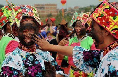 彝族花脸节