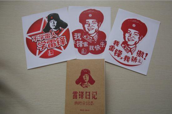 据了解,2月25日至3月8日中国石化青年工作委员会联合北京石油、天津石油、上海石油、浙江石油、河南石油、云南石油等6家单位在全国6省市重点城区选择近500座加油站开展以与雷锋精神同行为主题的学雷锋活动。   为营造浓厚的学雷锋活动氛围,中国石化各加油站悬挂与雷锋精神同行,为美丽中国加油横幅,员工披戴学习雷锋好榜样,争做最美石化人绶带,在加油站进出口摆放与雷锋精神同行,追索中国梦、与雷锋精神同行,传递正能量等展板。   这项活动让雷锋精神给我们增添了更多激昂向上的动力,在实现中