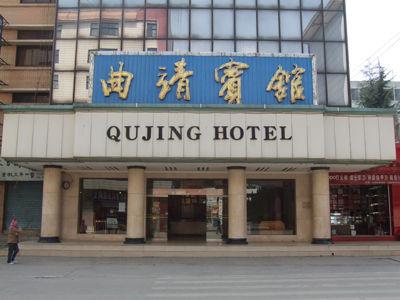 """宾馆的中餐厅和穆斯林餐厅可同时容纳700余人就餐,菜肴以""""土,素,特""""为"""