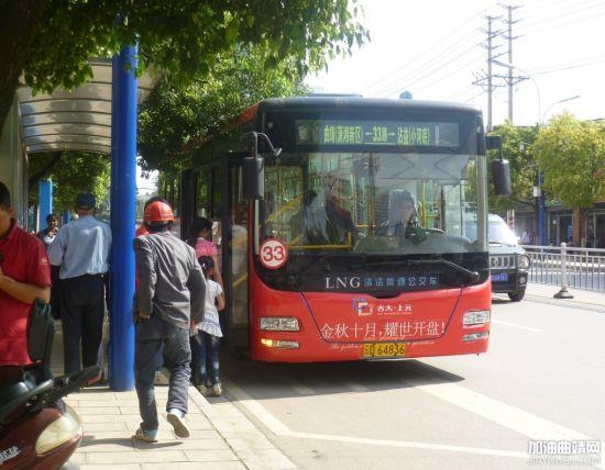 今年曲靖计划在公交车安装GPS智能调度设备高清图片