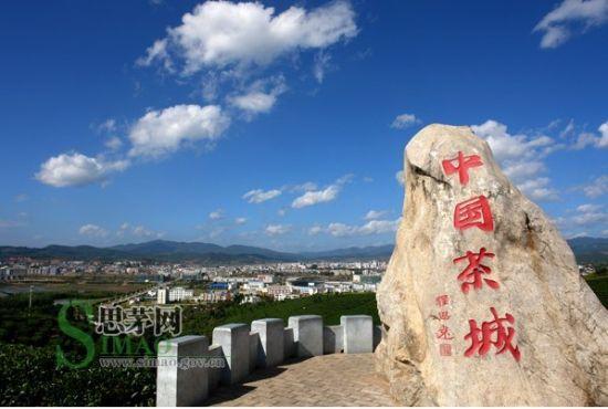 茶城观景台