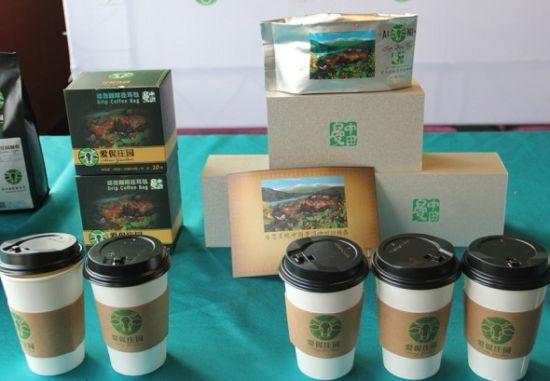 爱伲咖啡产品