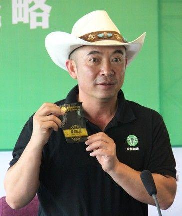 董事长刘明辉介绍发展战略