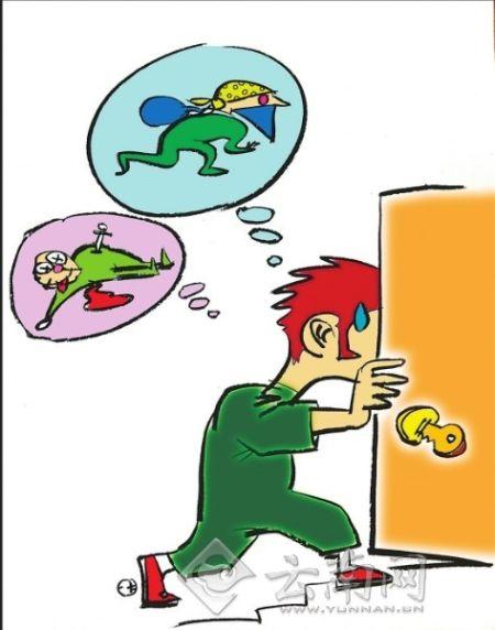 """""""我到门口的时候,邻居还担心会不会是进小偷了,提醒我不要碰门把手"""