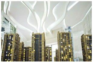 1至4月,云南商品房销售面积有所增长 吴俊松